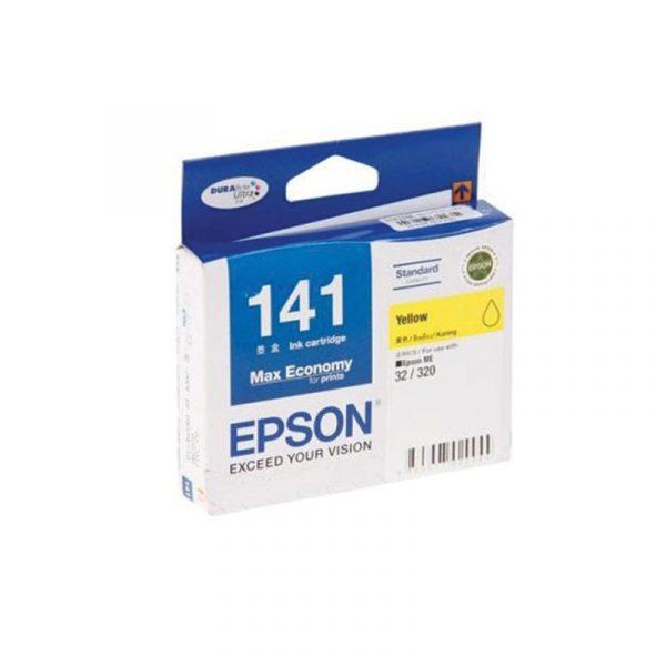 EPSON - Yellow Ink Cartridge - DFP2(TBS,S size) [C13T141490]