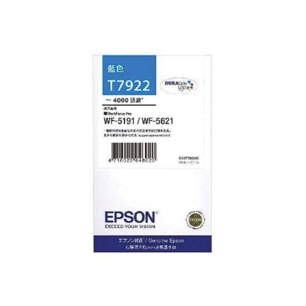 EPSON - CYAN STD WF5621/5111 [C13T792290]