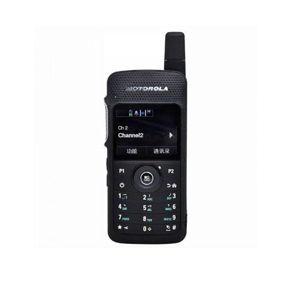 MOTOROLA - Handy Talky SL2K  (403-470MHz,3W, wifi FKP)