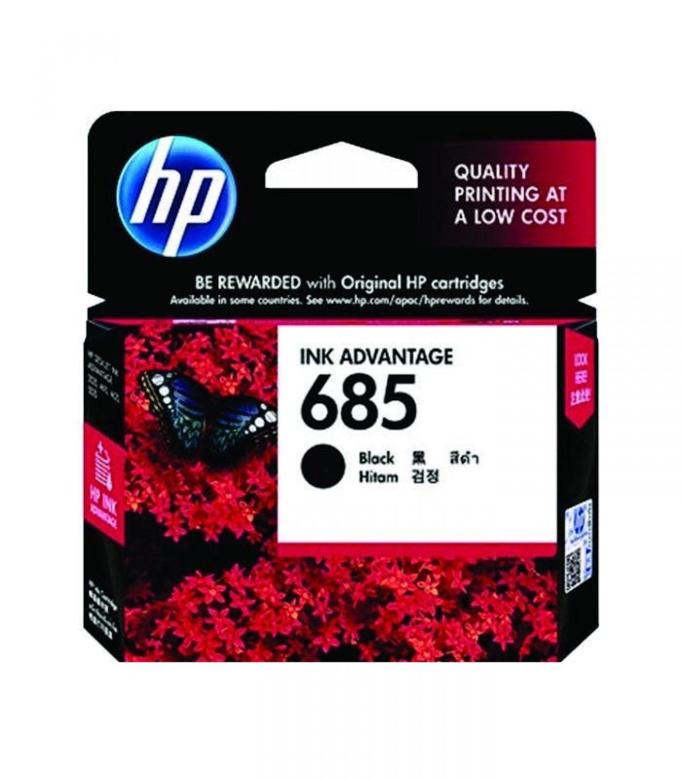 HP - 685 Black Ink Cartridge [CZ121AA]
