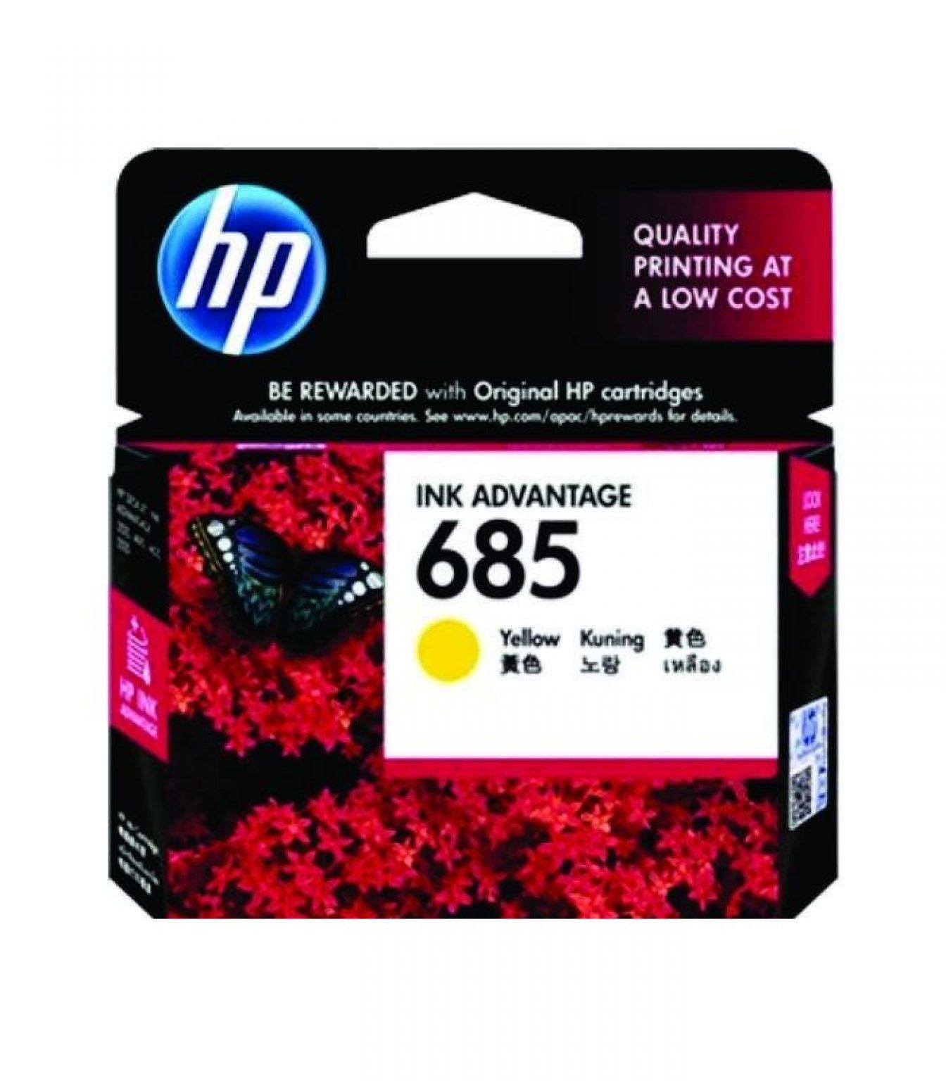 HP - 685 Yellow Ink Cartridge [CZ124AA]