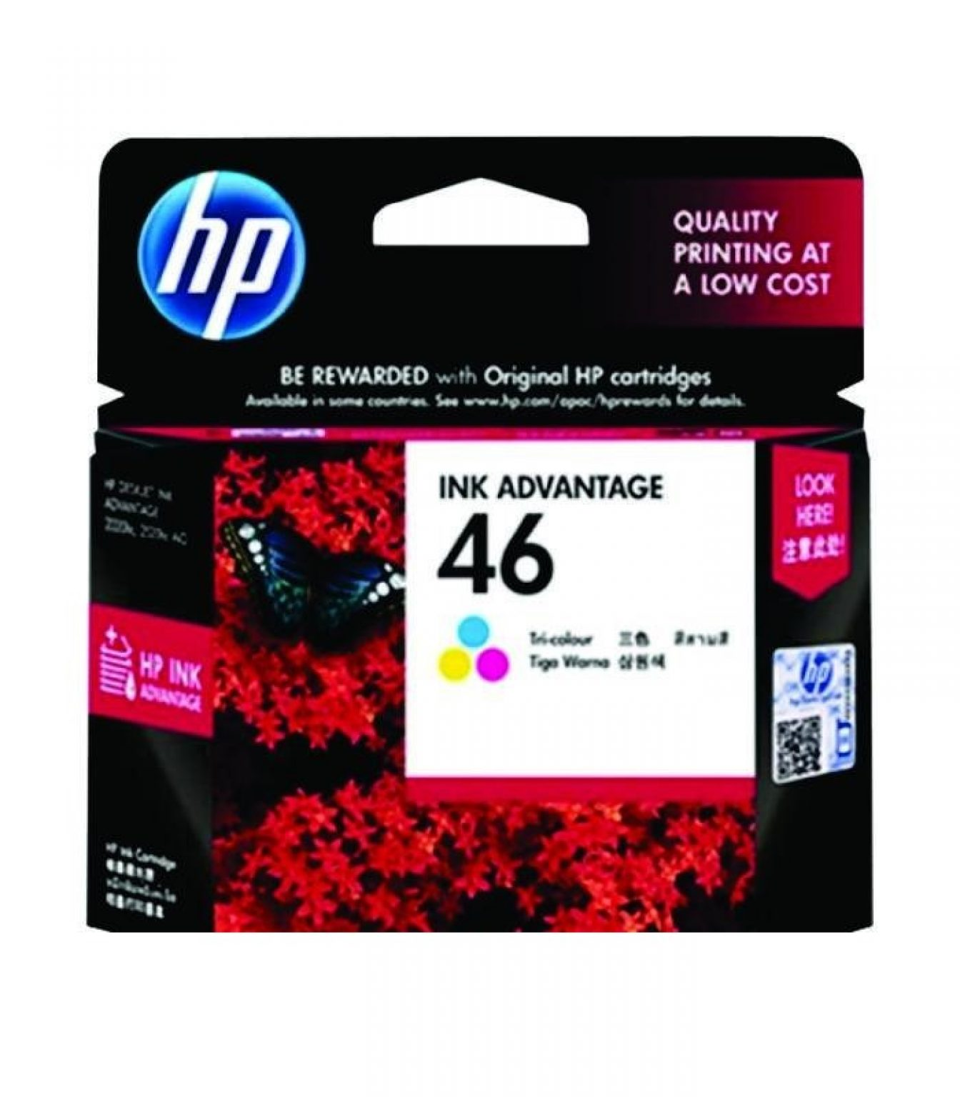 HP - 46 Tri-color Ink Cartridge [CZ638AA]