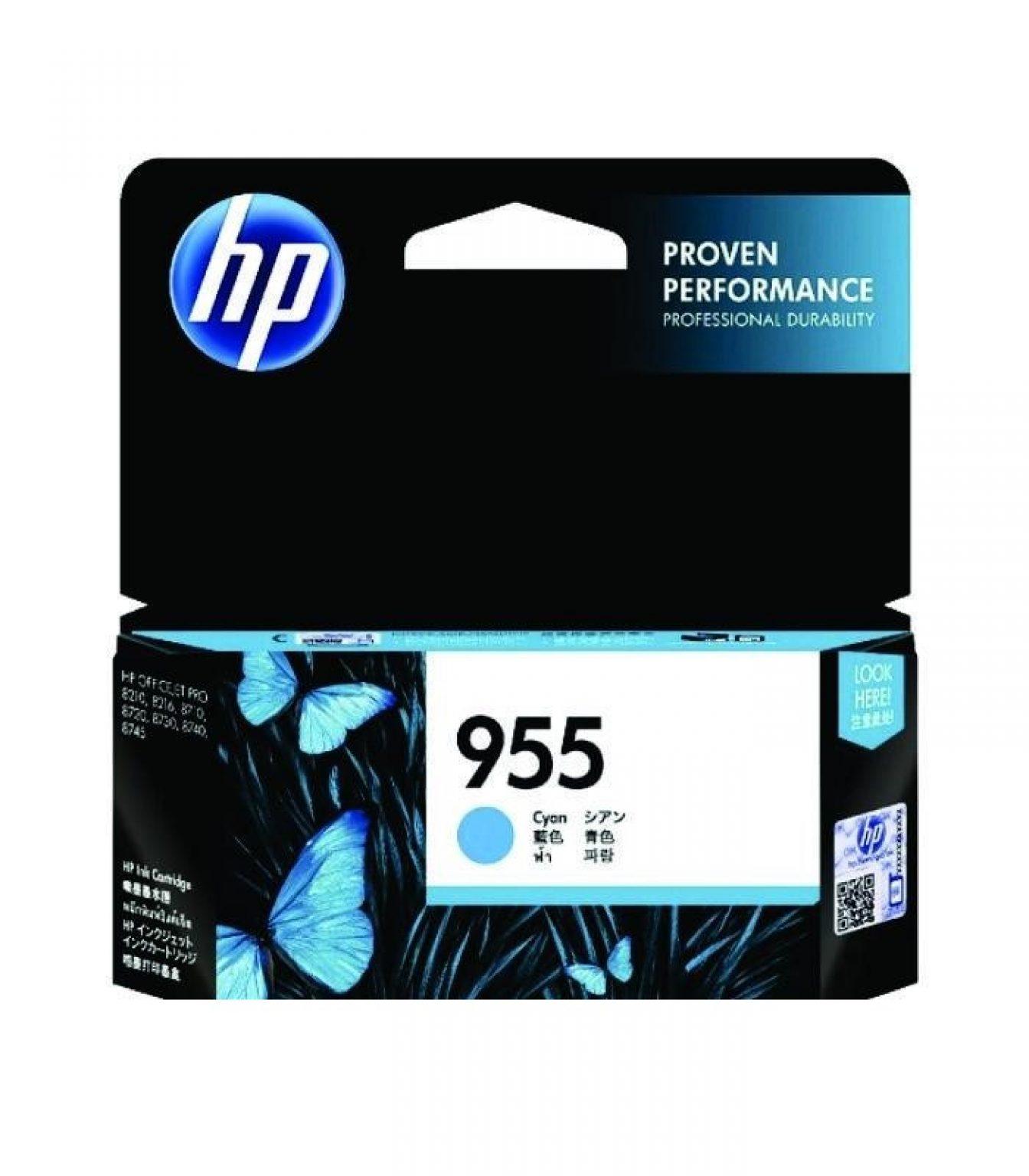 HP - 955 Cyan Original Ink Cartridge [L0S51AA]