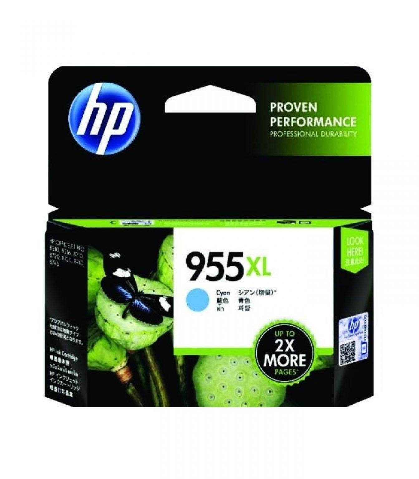 HP - 955XL Cyan Original Ink Cartridge [L0S63AA]