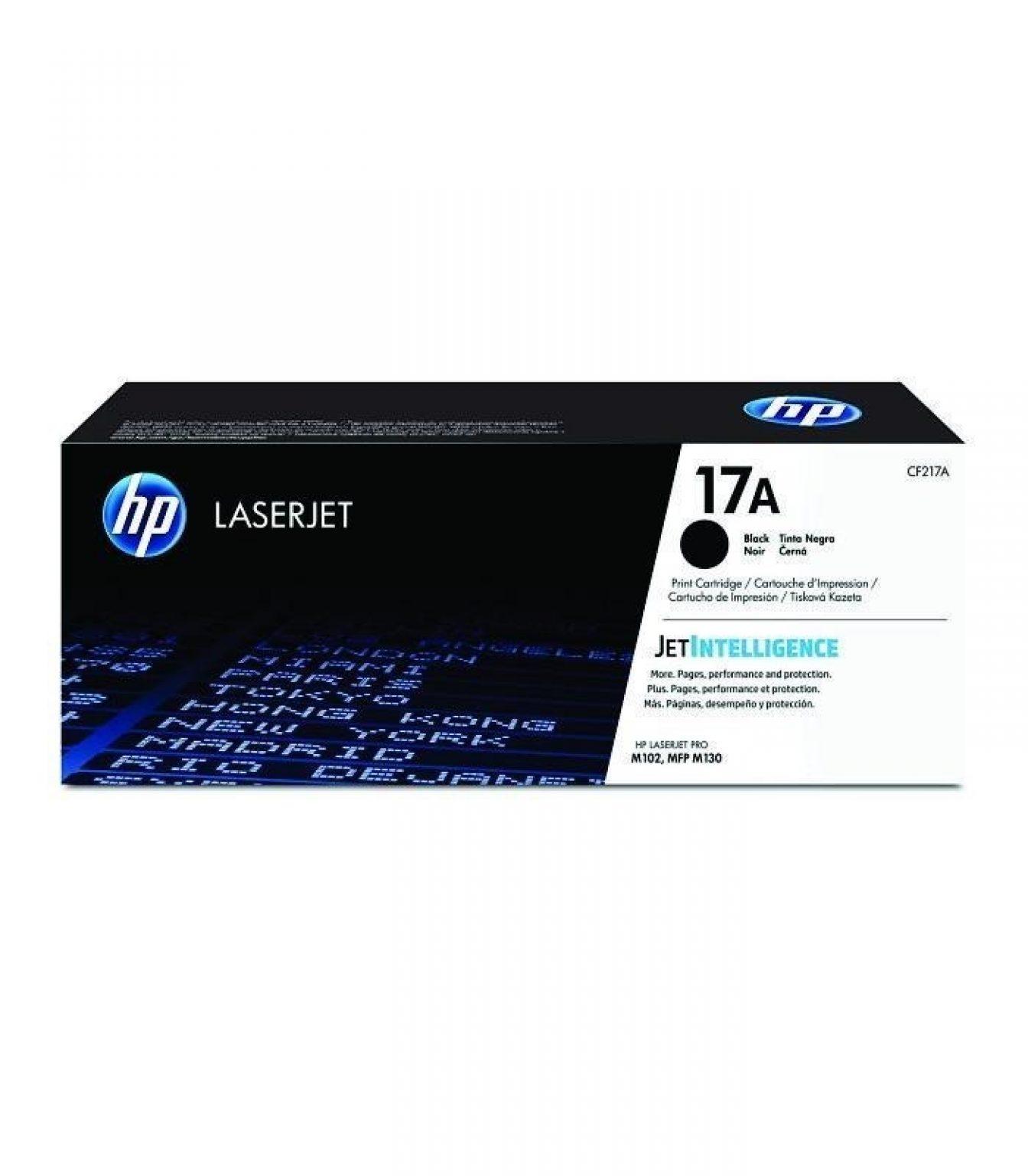 HP - 17A Black LaserJet Toner Cartridge [CF217A]