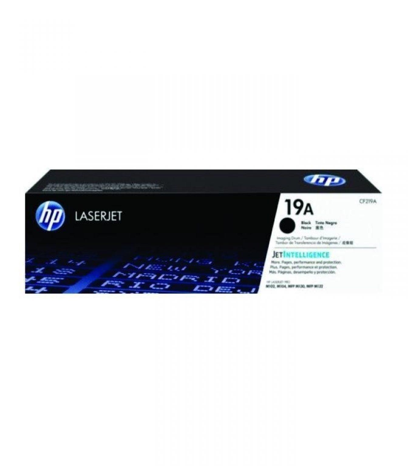 HP - 19A Original LaserJet Imaging Drum [CF219A]