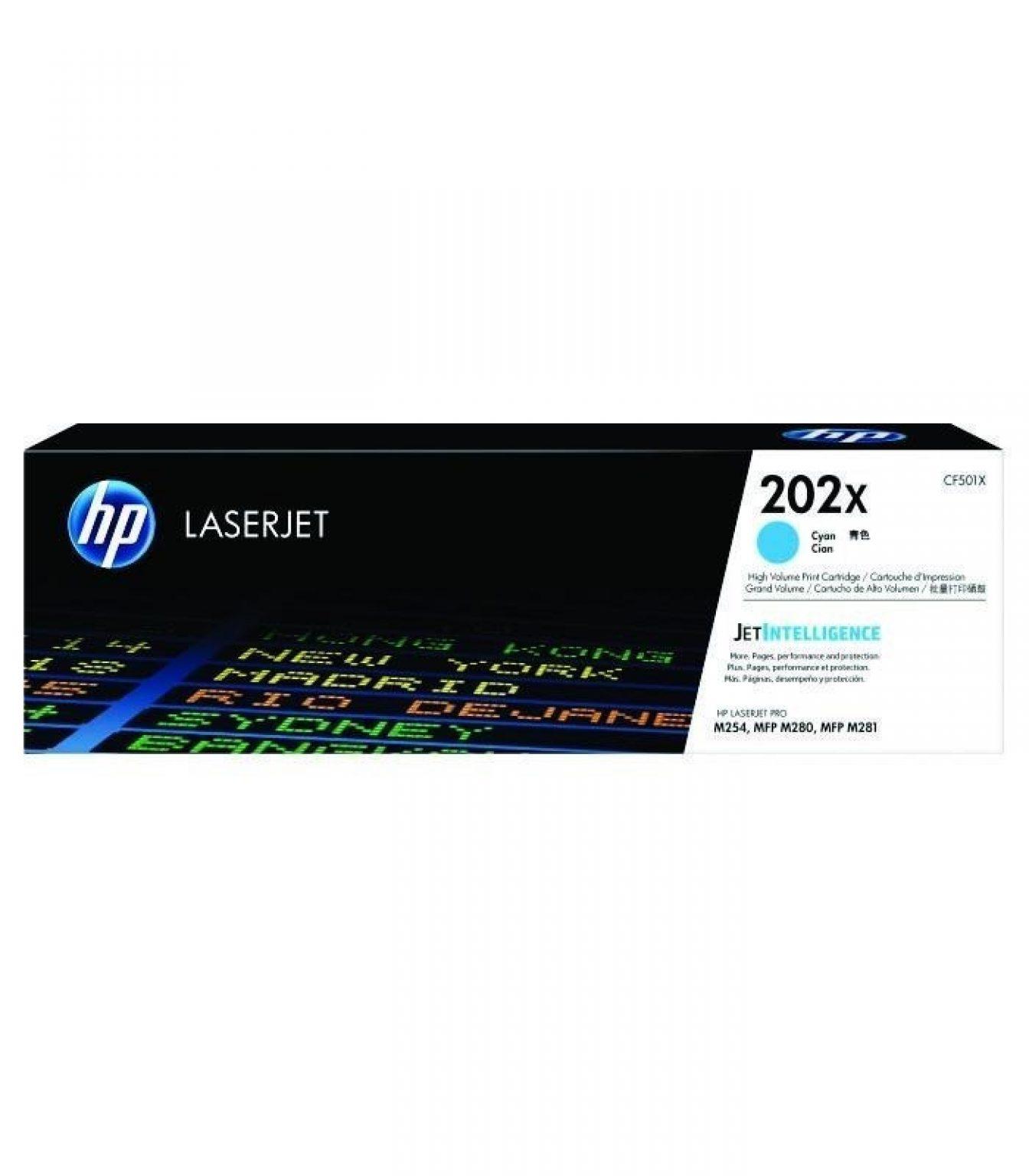 HP - 202X Cyan LaserJet Toner Cartridge [CF501X]