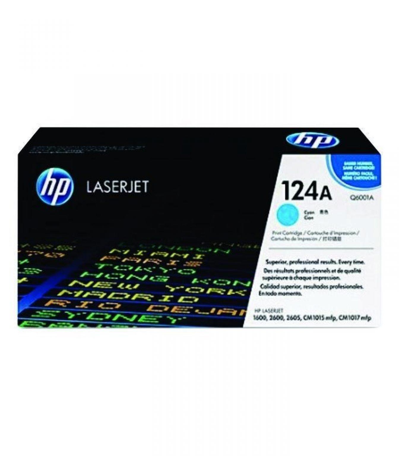 HP - LaserJet 2600/2605/1600 Cyan Cartridge [Q6001A]