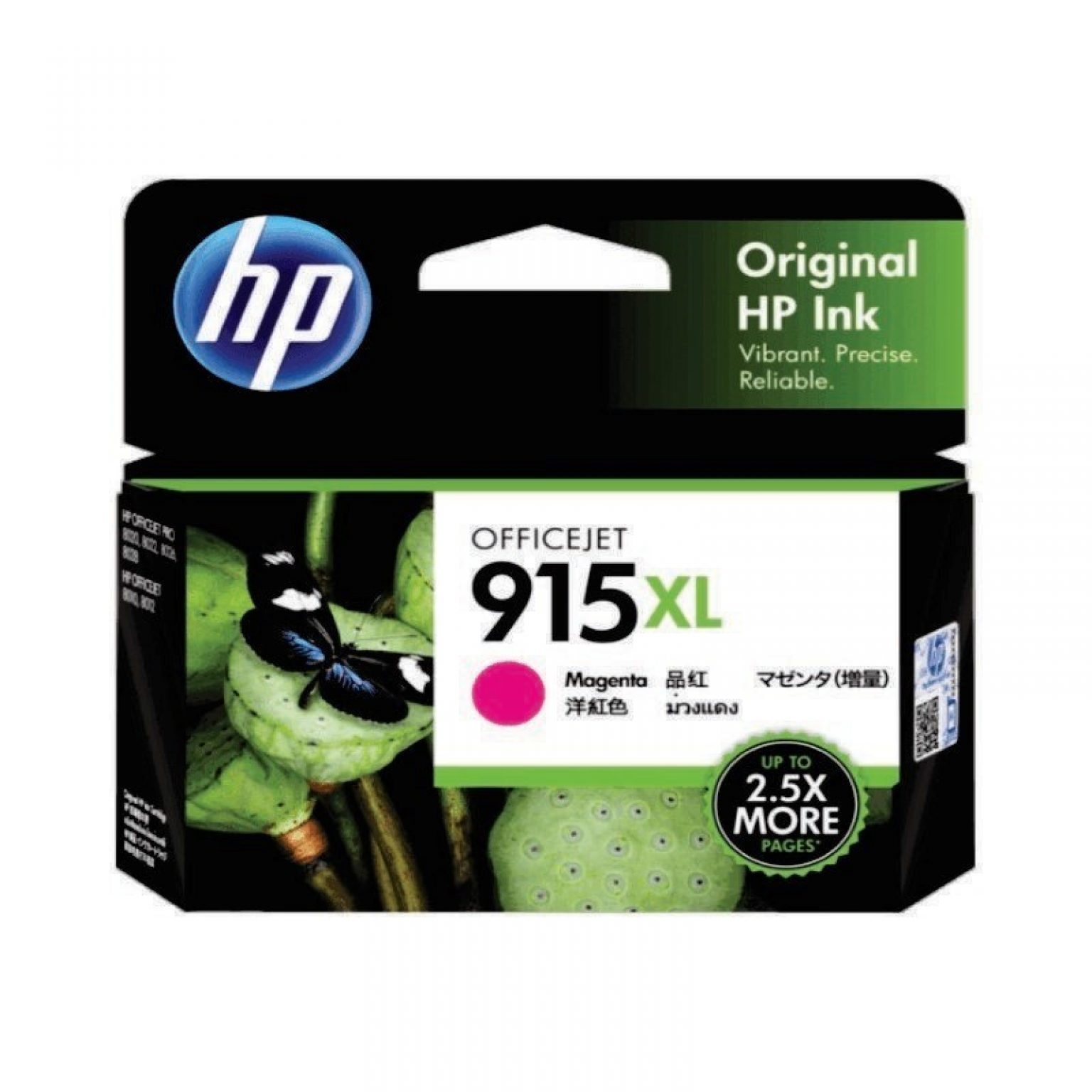 HP - 915XL Magenta Original Ink Cartridge [3YM20AA]