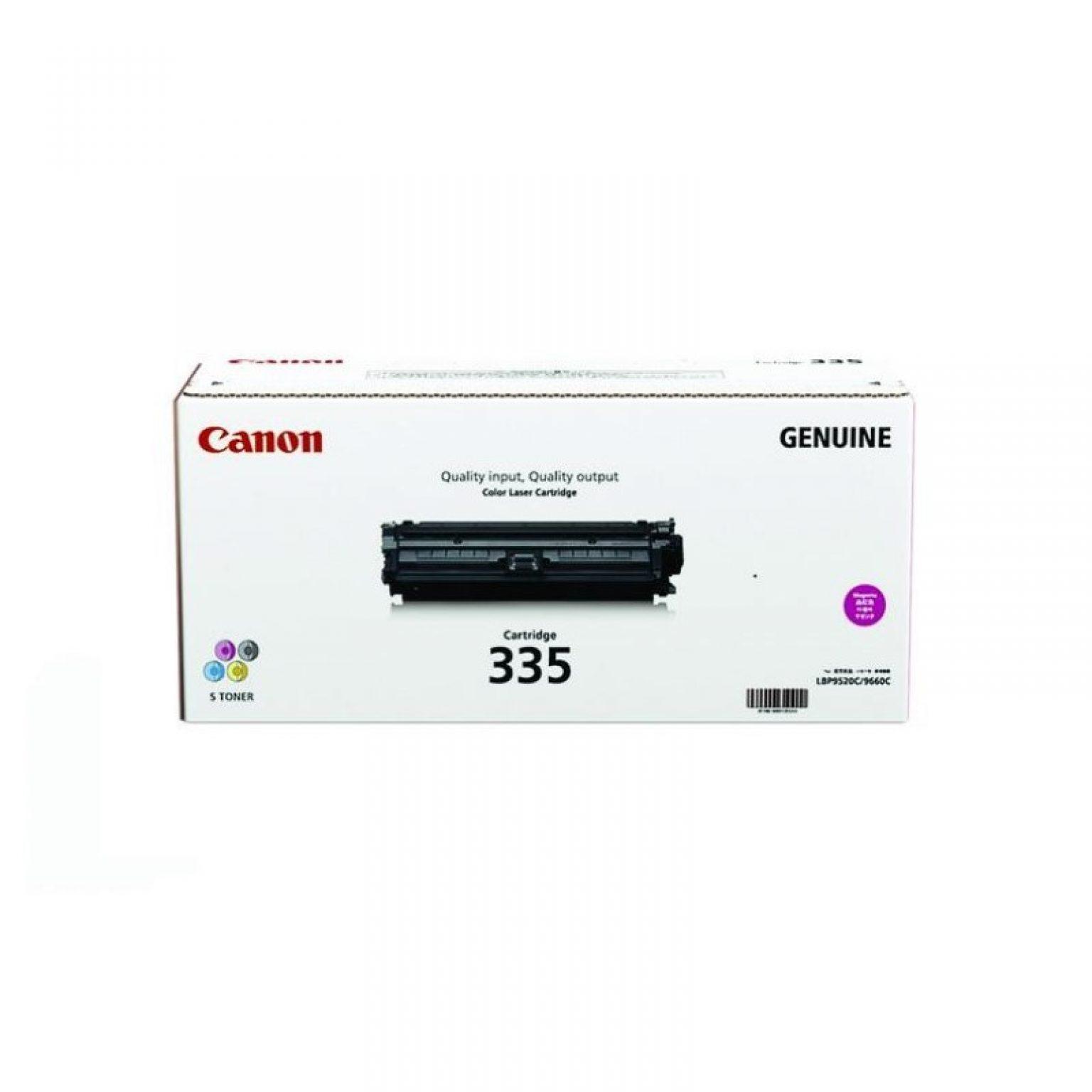CANON - Toner cartridge 335 magenta High Yield for LBP841CDN/843CX [EP335M]