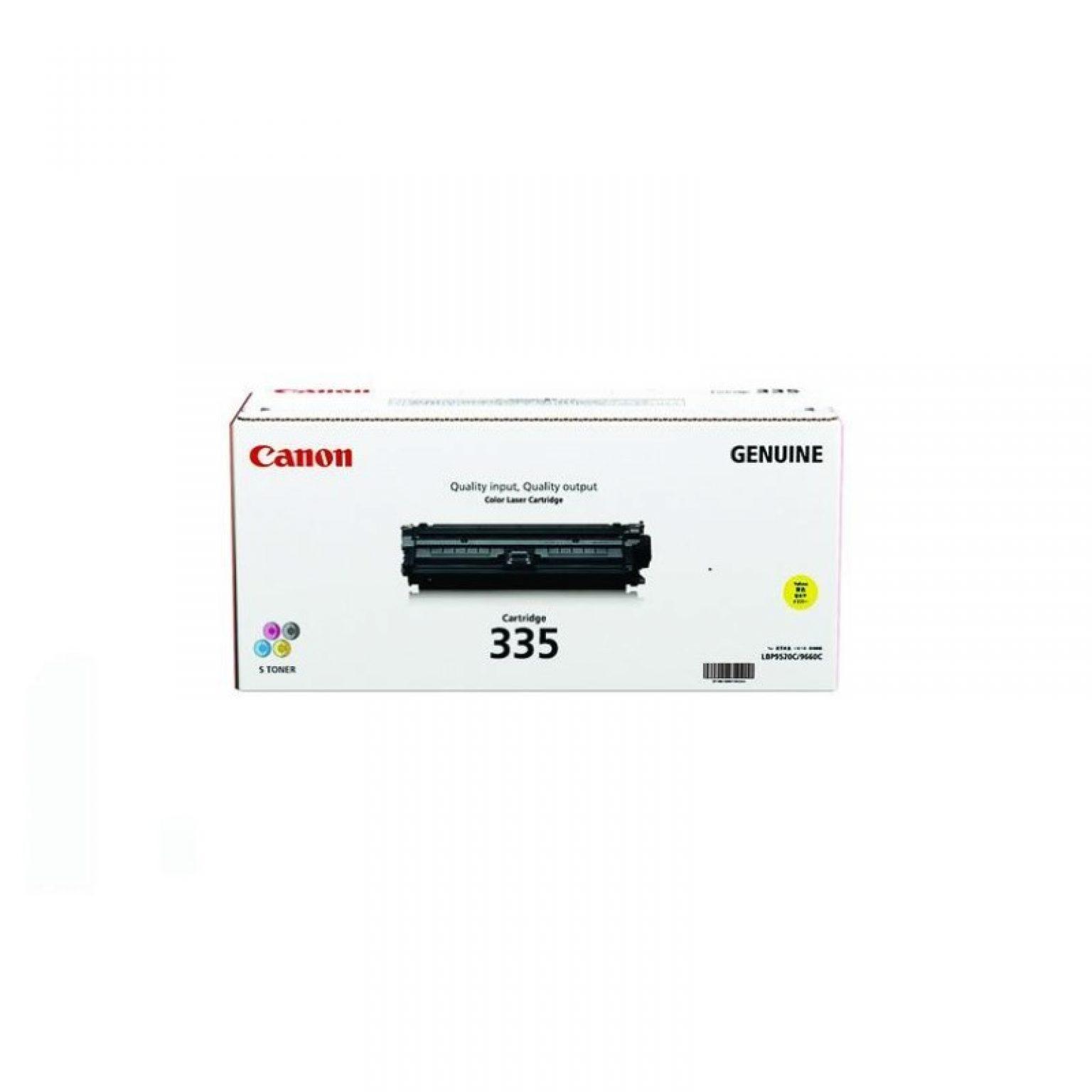 CANON - Toner cartridge 335 yellow High Yield for LBP841CDN/843CX [EP335Y]