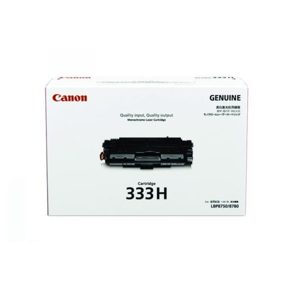CANON - Cartridge 333 High Capacity for LBP8780X [EP333H]