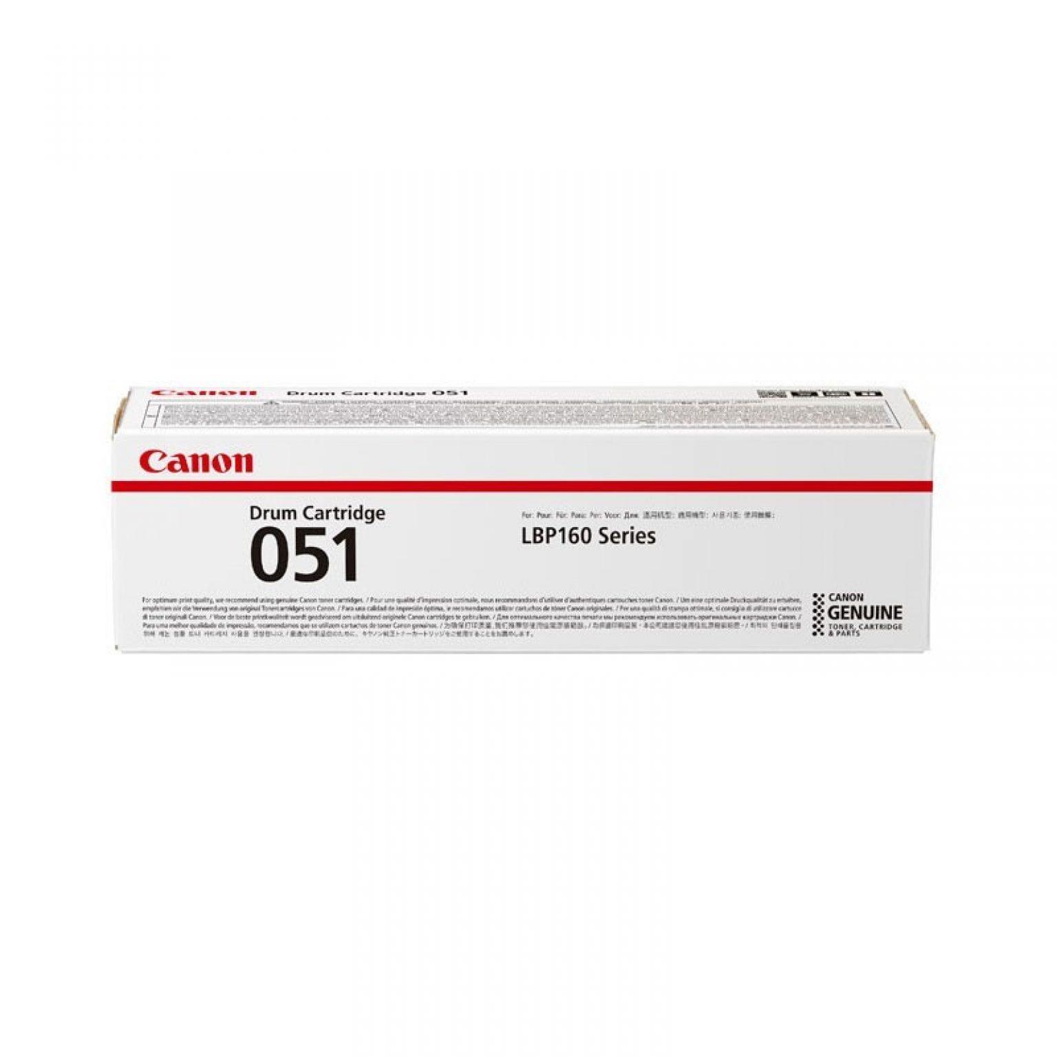 CANON - Drum Cartridge EP-051D for LBP162dw [EP051D]