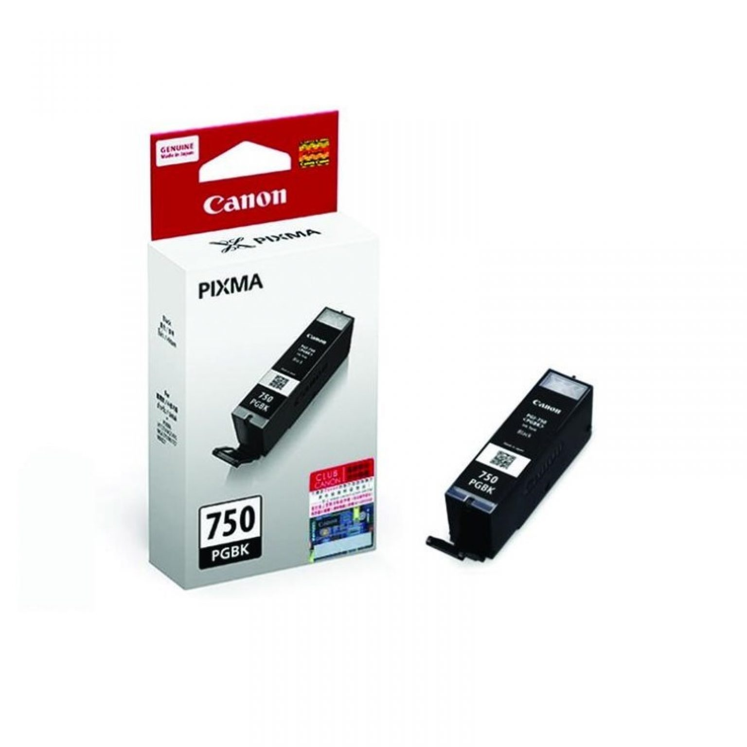 CANON - Ink Cartridge PGI-750 Black [PGI750]