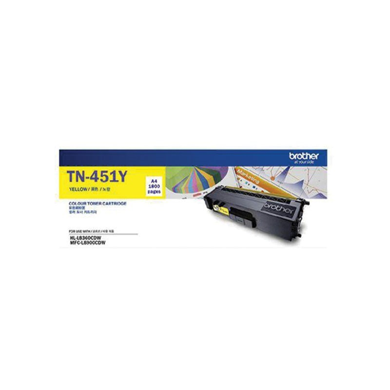 BROTHER - Yellow Toner Cartridge TN-451Y