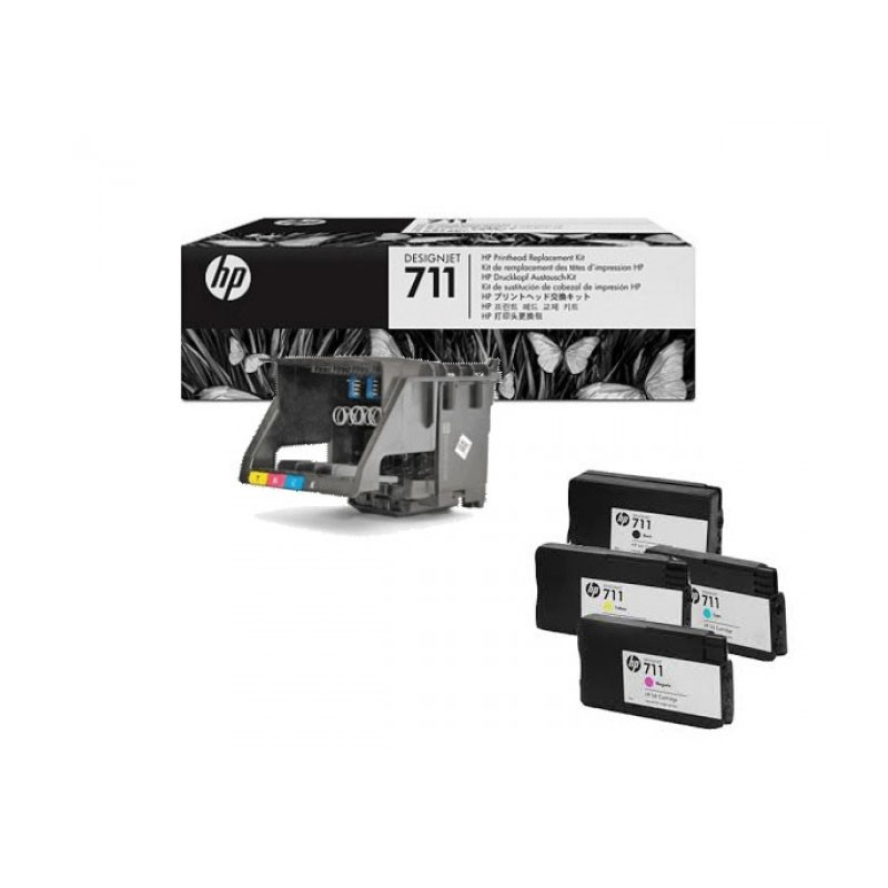 HP - 711 Printhead Replacement Kit [C1Q10A]