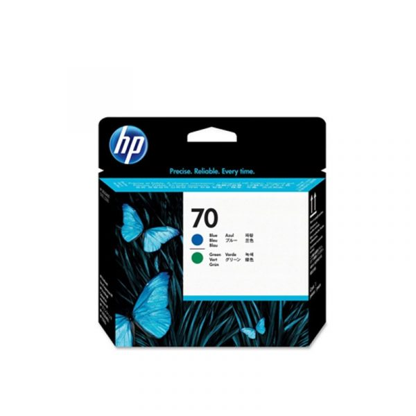 HP - 70 Blue and Green Printhead [C9408A]