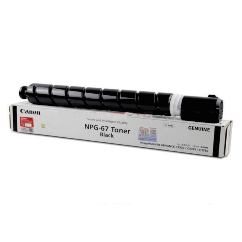 CANON - Black Toner NPG-67