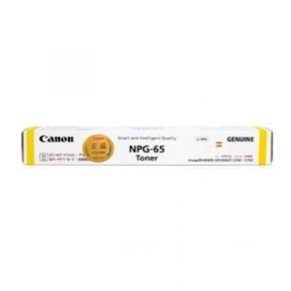 CANON - Yellow Toner NPG-65