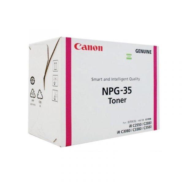 CANON - Magenta Toner NPG-35