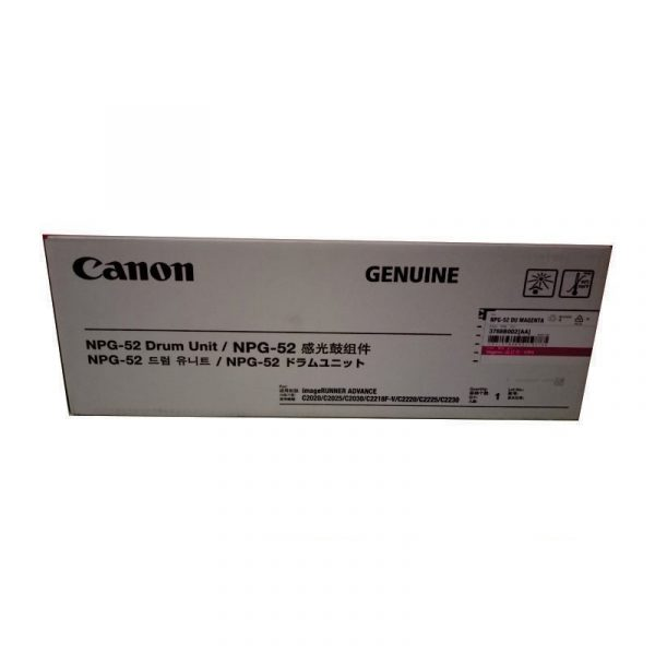 CANON - Magenta Drum NPG-52