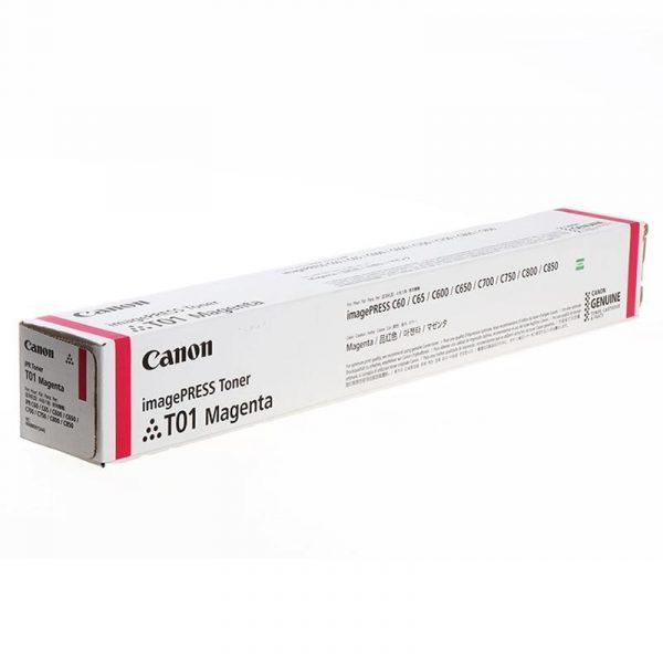 CANON - Magenta Toner NPG-64 [T01]