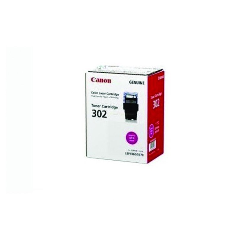 CANON - Cartridge 302 Magenta for LBP5960 (6K) [EP302M]