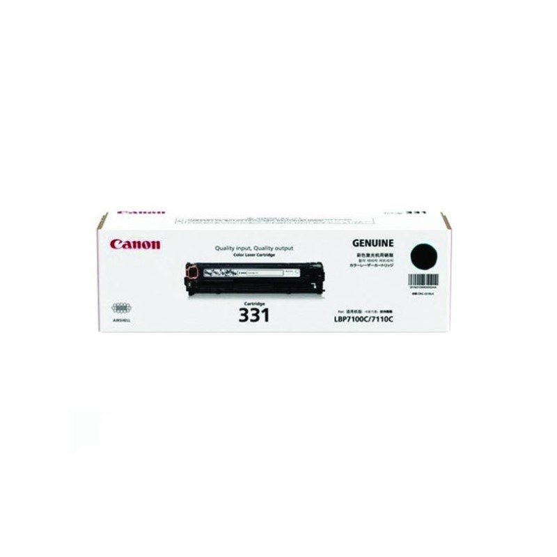 CANON - Cartridge 331 Black for LBP7100/7110 [EP331B]