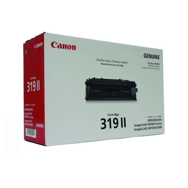 CANON - Toner Cartridge for LBP6300/6650 - EP319II [EP319II]
