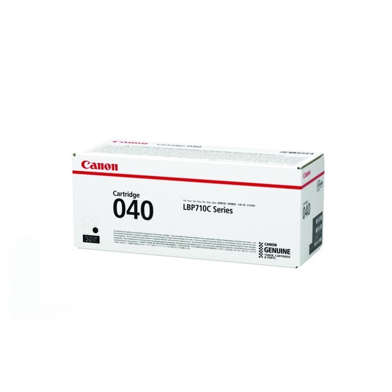 CANON - Toner cartridge 040 Black for LBP712CX [EP040B]