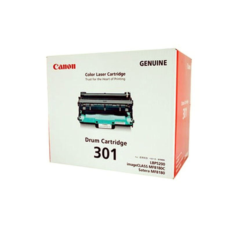 CANON - Drum Cartridge 301 for LBP5200 [EP301D]
