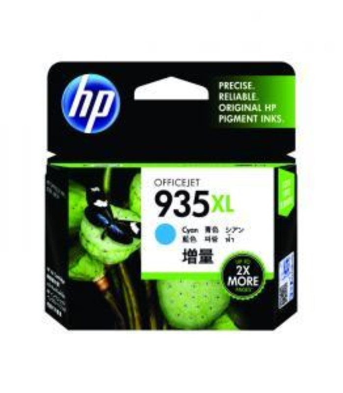 HP - 935XL Cyan Ink Cartridge [C2P24AA]