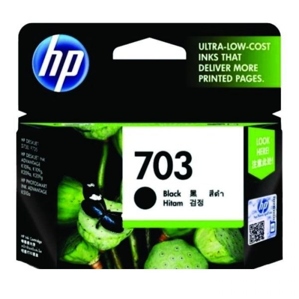 HP - Deskjet 703 Black Ink Cartridge [CD887AA]