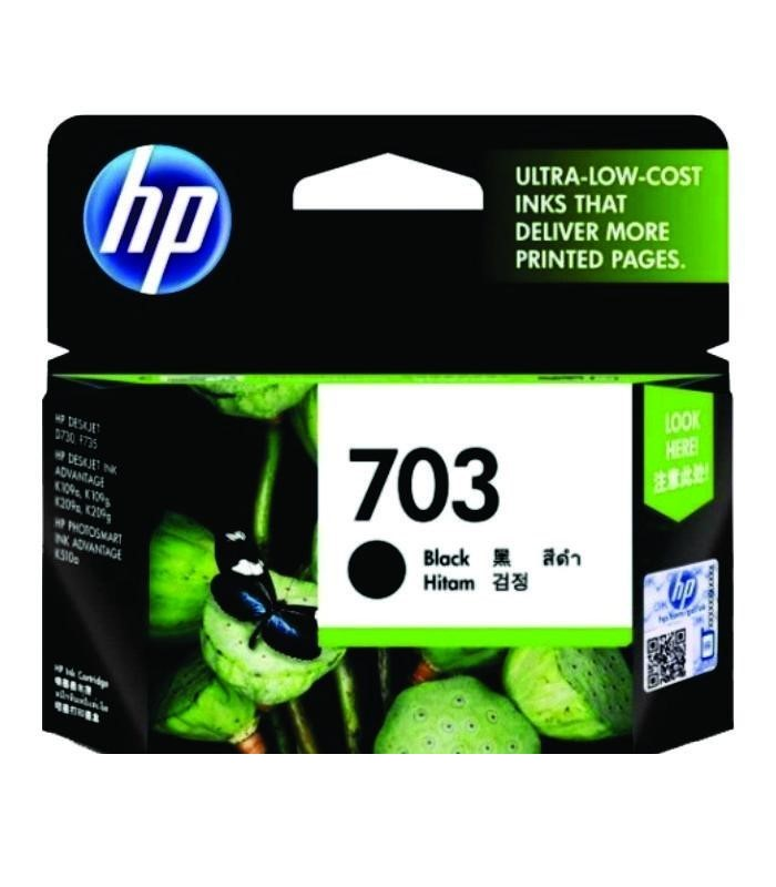 HP - Deskjet 703 Black Ink Cartridge [CD887AA]