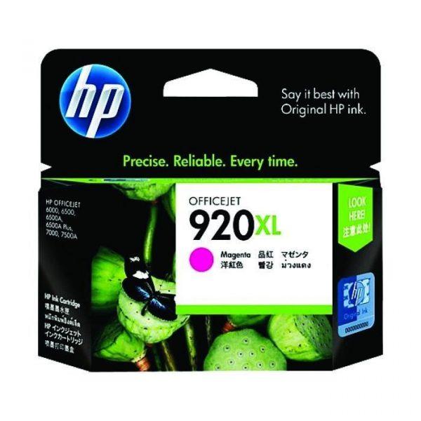 HP - 920XL Magenta Officejet Ink Cartridge [CD973AA]