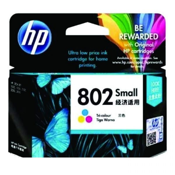 HP - 802 Small Tri-color Ink Cartridge [CH562ZZ]