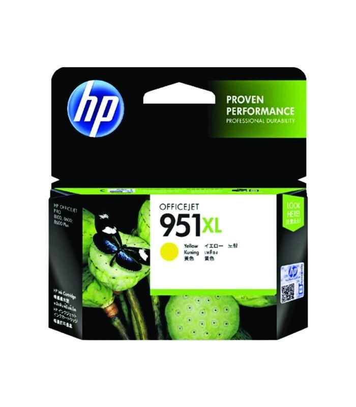 HP - 951XL Yellow Officejet Ink Cartridge [CN048AA]